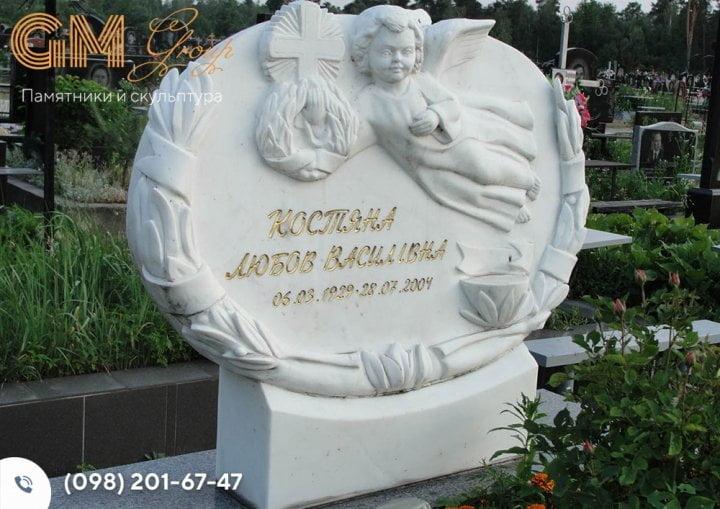 Детская скульптура барельеф из мрамора