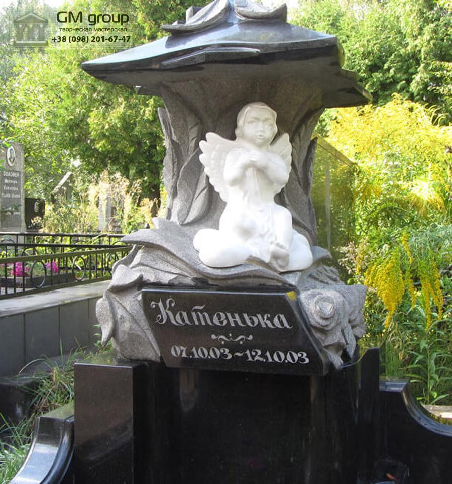 Детский памятник №82