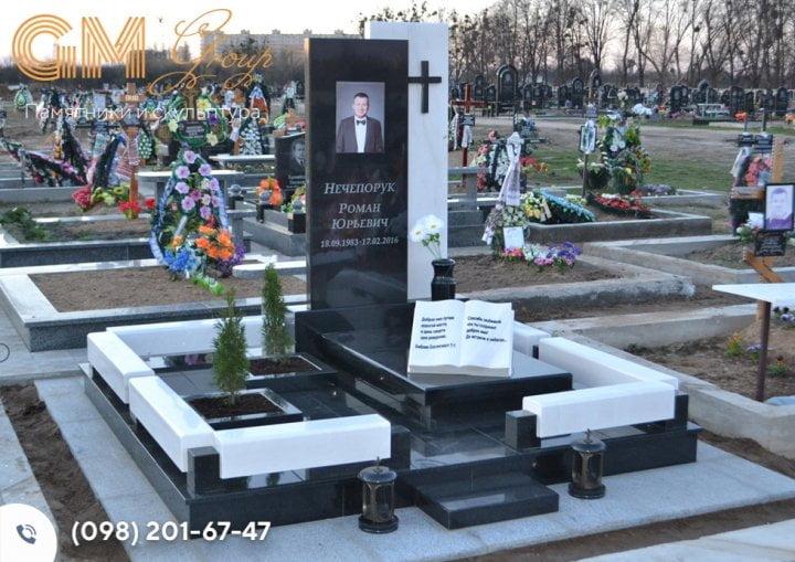 Памятник №257