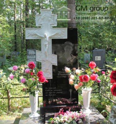 Крест на могилу №290